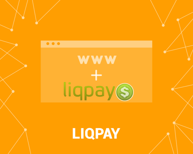 Picture of LiqPay payment (PrivatBank)